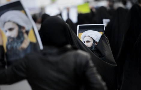 bahrain demonstration nimr execution