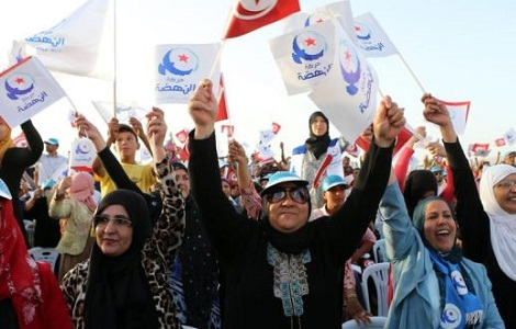 tunisia ennahda supporters