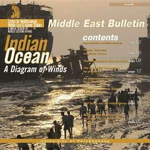Indian Ocean A Diagram of Winds | Middle East Bulletin 19