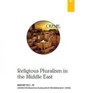 CRPME Report on Religious Pluralism in the Middle East | No.4