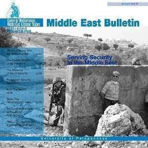 Serving Security in the Middle East | Middle East Bulletin 22