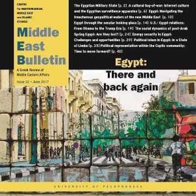 Egypt: There and back again | Middle East Bulletin 32