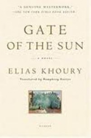 Elias Khoury, Gate of the Sun, New York: Picador, 2007