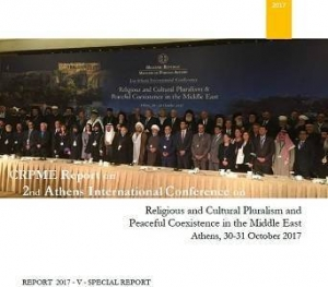 CRPME Special Report | No.5 | 2nd Athens International Conference on Religious and Cultural Pluralism & Peaceful Coexistence in the Middle East
