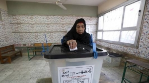 We need to talk about Egyptian elections!