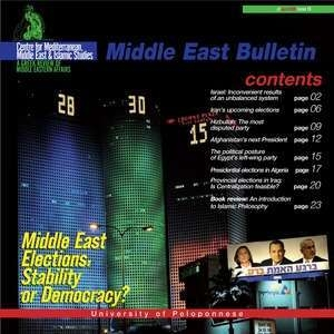 Middle East Elections: Stability or Democracy? | Middle East Bulletin 15