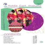 Middle East Bulletin 3