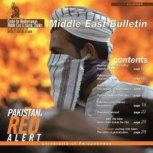 Pakistan: Red Alert | Middle East Bulletin 16