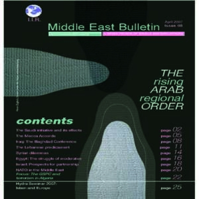 The Rising Arab Regional Order | Middle East Bulletin 5