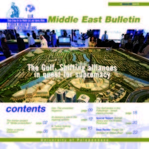 The Gulf, Shifting Alliances in quest for supremacy | Middle East Bulletin 13