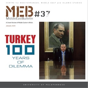 ITurkey: 100 years of dilemma | Middle East Bulletin 37