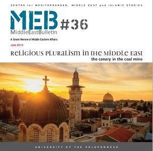 IReligious Pluralism in the Middle East: the Canary in the Coal Mine | Middle East Bulletin 36