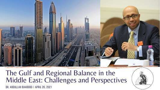 IΔιαδικτυακή ομιλία του Abdullah Baabood με θέμα: «The Gulf and Regional Balance in the Middle East: Challenges and Perspectives»