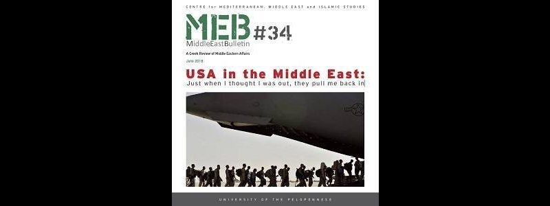 USA in the Middle East: Just when I thought I was out, they pull me back in | Middle East Bulletin...