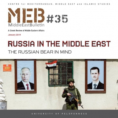 Russia in the Middle East: The Russian Bear in Mind | Middle East Bulletin 35