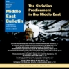 The Christian Predicament in the Middle East | Middle East Bulletin 28