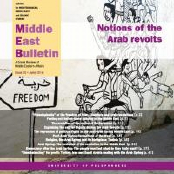 Notions of the Arab revolts | Middle East Bulletin 30