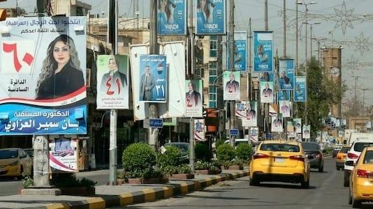 "IIraqi elections: Sadrist electoral ""victory over pro-Iranian militias"" amid a legitimacy crisis and a fragile socio-economic environment"