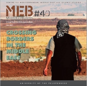 ICrossing Borders in the Middle East | Middle East Bulletin 40